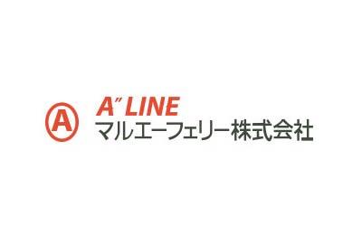 Ein Line-Fähren
