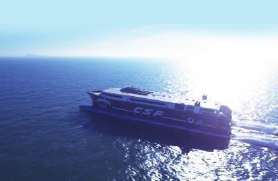 Fujian Kreuz Gerade Ferry