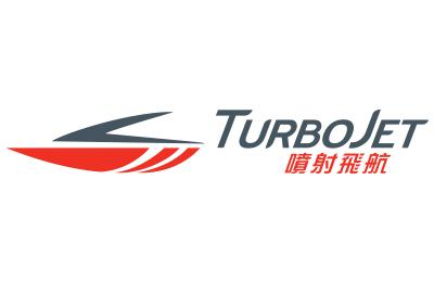 Turbojet FΣhren
