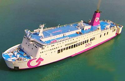 2Go Reise Fähren